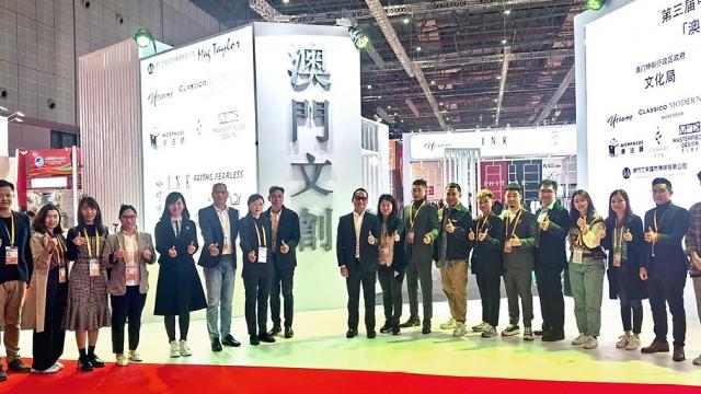 澳組織文創業界_參加上海進博會