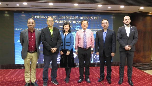 第二屆澳門國際高級HIFI視聽展月中舉行