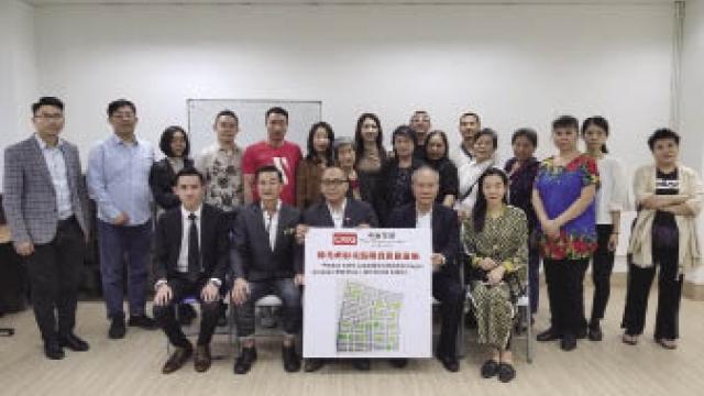 緬甸商會推介緬甸投資環境