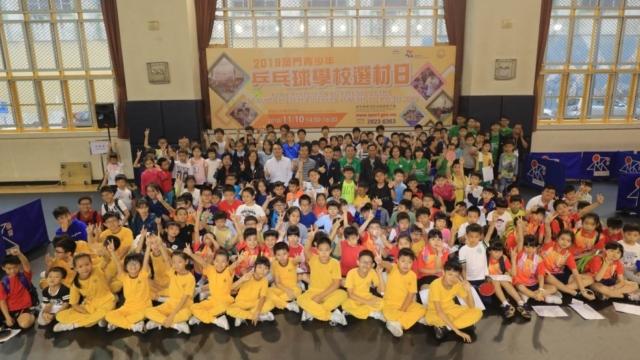 青少年乒乓球學校選材日反應踴躍