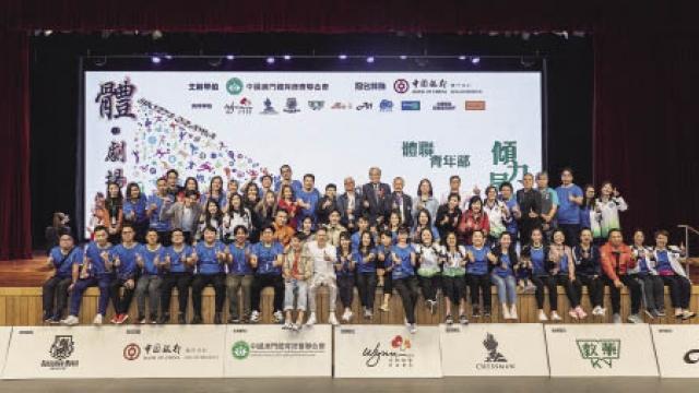 體聯青年部行政人員就職 綜合型體育舞台劇受歡迎