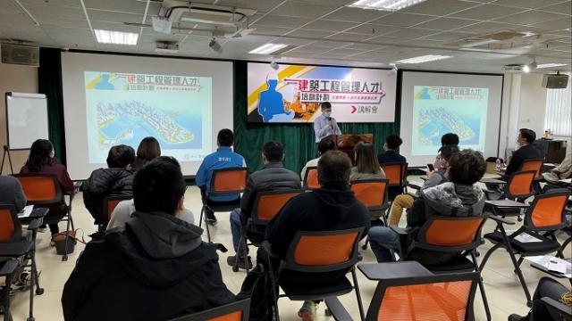 建築管理培訓計劃_勞局鼓勵青年參加