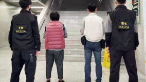 """內地男假結婚十五年_與子取永久居民身份_警收舉報拘涉案""""夫妻"""""""