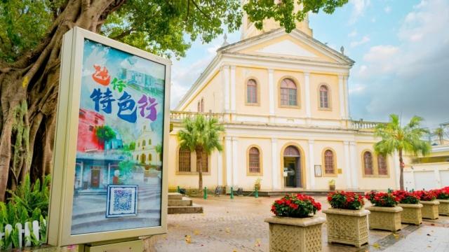 氹仔「特色店」加人氣景點 社區風情引客遊覽消費