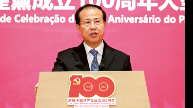 中國共產黨的一百年_大型主題圖片展開幕