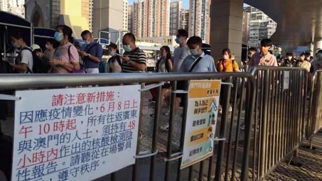 娛樂及飲食場所需健康碼_司機可拒黃紅碼禁乘公交