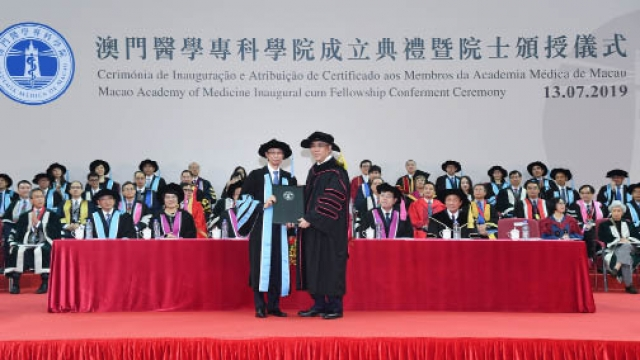 澳醫學專科學院成立 逾三百醫生獲頒院士