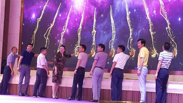 珠璣會組團出席新會陳皮養生旅遊嘉年華