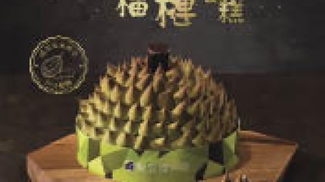 聖安娜餅屋「D24榴槤蛋糕」登場