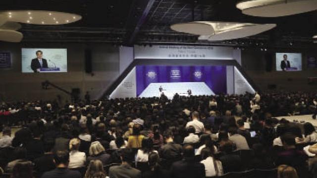 述評:夏季達沃斯論壇傳遞國際合作強音