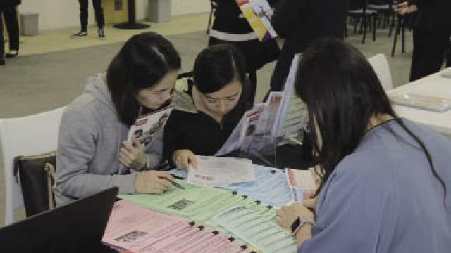 金沙中國辦首屆持續教育推廣日
