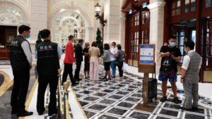娛樂場所大部份關閉旅遊局加巡查防違規