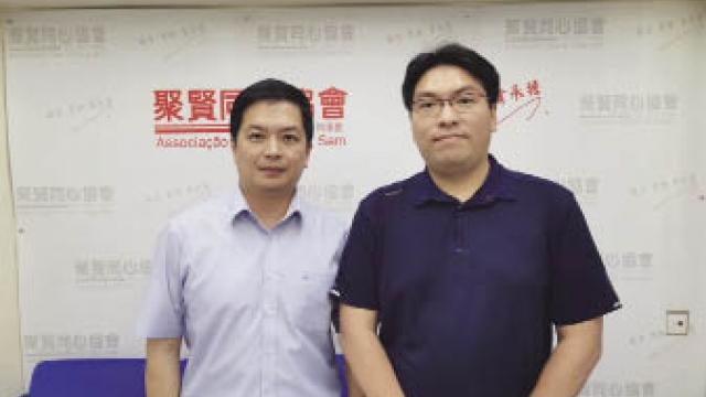 聚賢同心促支援中醫藥發展