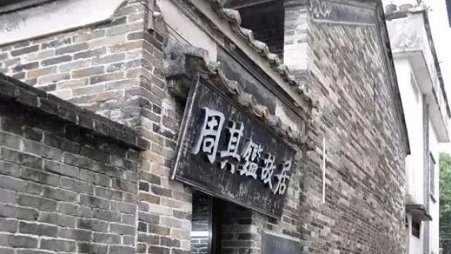 肇慶為中共最早一個黨支部所在地