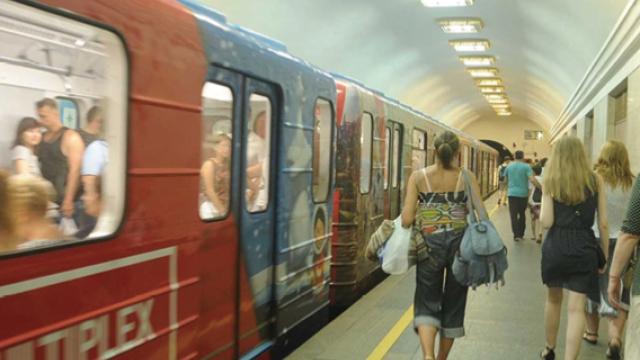 東歐著名都城基輔