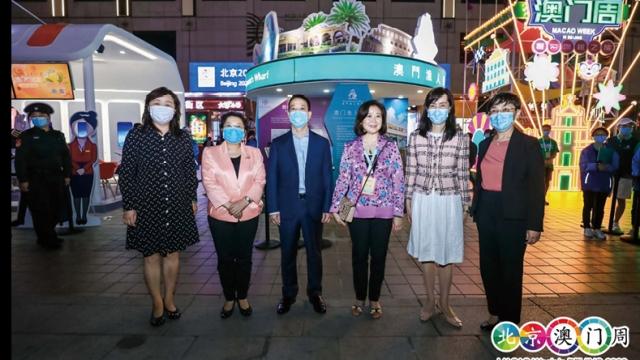 漁人碼頭北京澳門周展多元旅遊資源