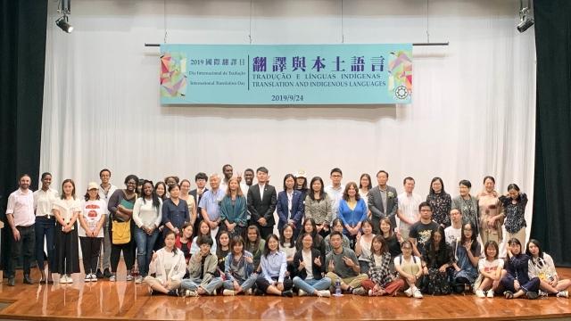 理工慶國際翻譯日 以歌舞詩表達文化