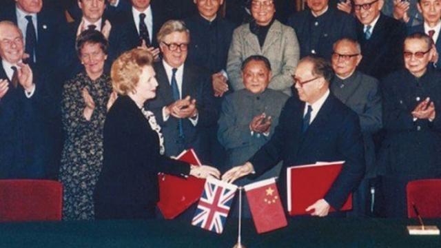 粵港澳大灣區之香港歷史(八)