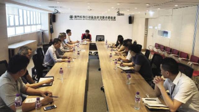 經濟局設國慶假熱線 協助民解決問題產品