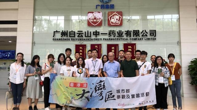 勞工局青年交流 參訪大灣區企業