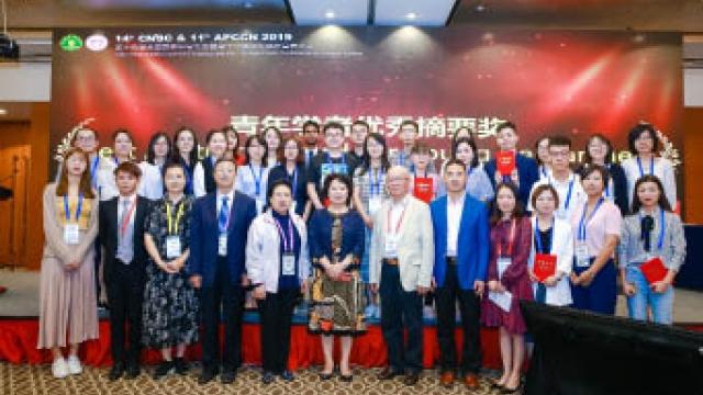 澳門代表出席全國營養科學大會