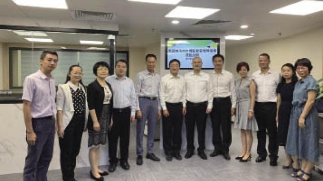 珠市場監督管理局訪粵澳工商聯會
