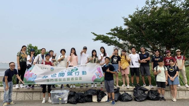 環保志願者協會辦關愛淨灘活動