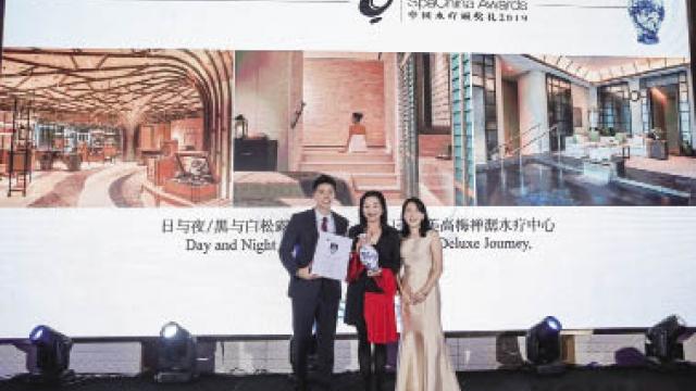 美獅美高梅禪潺水療中心榮膺 SpaChina 年度大獎