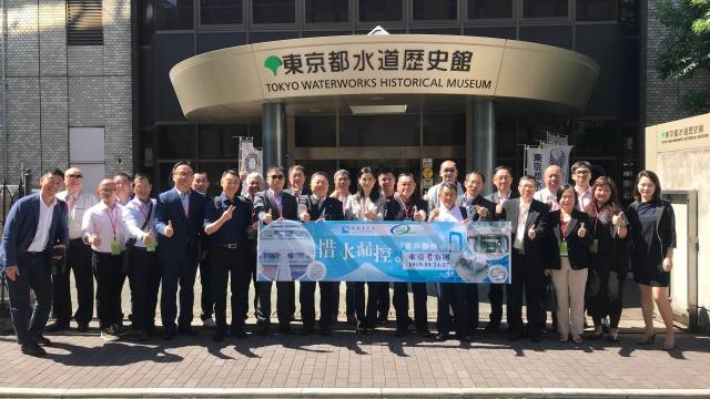 自來水客戶聯絡小組日本考察收穫豐