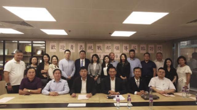 青島市委統戰部訪粵澳工商聯會